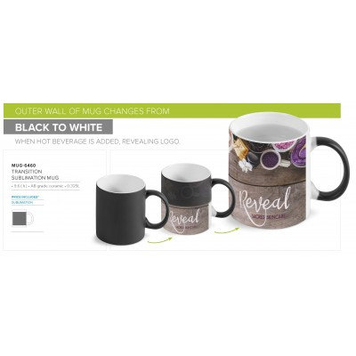 Transition Sublimation Mug - 325ml