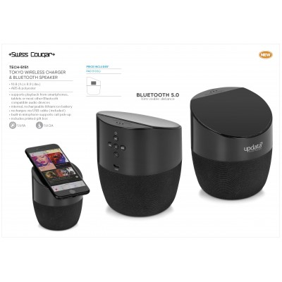 Swiss Cougar Tokyo Wireless Charger & Bluetooth Speaker Black
