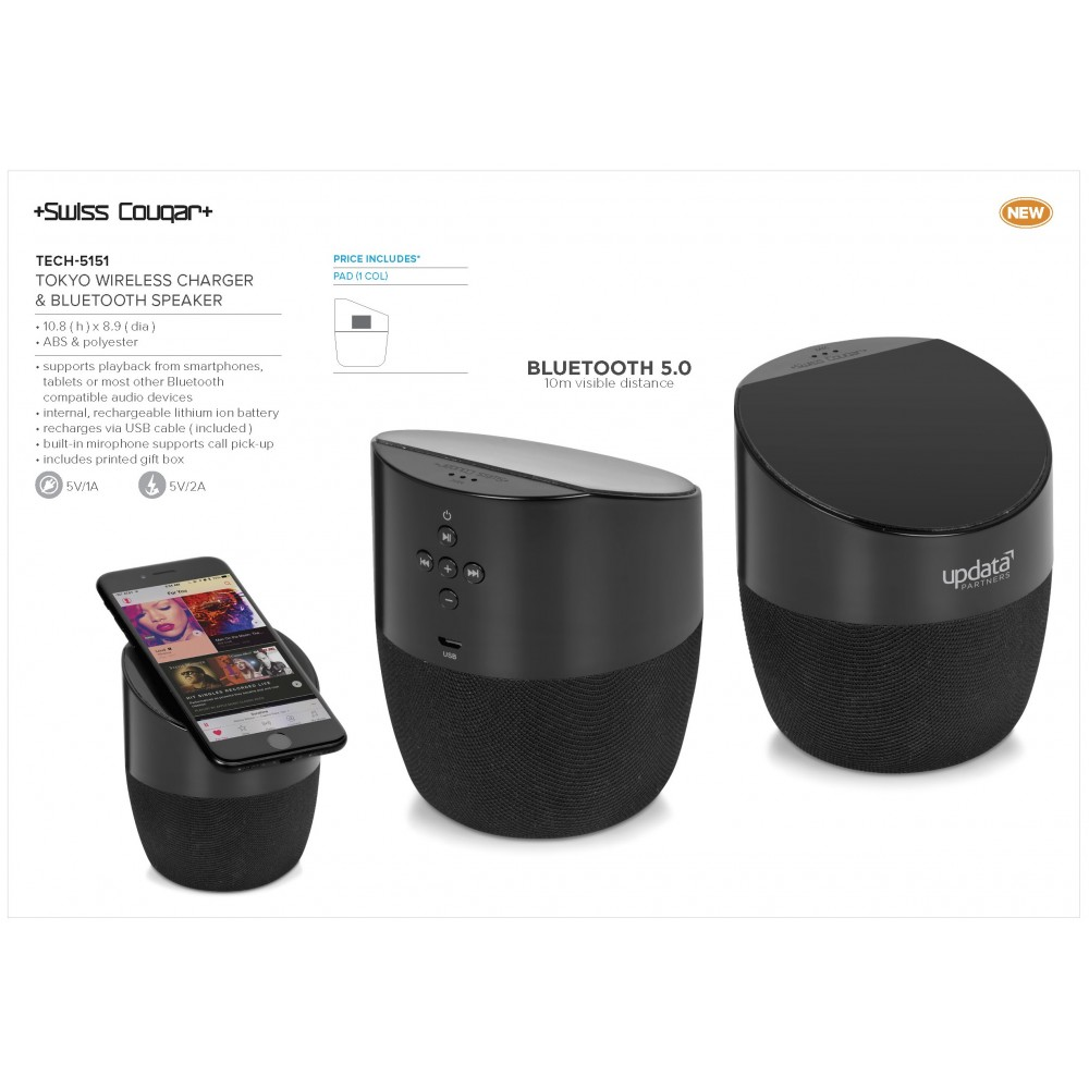 Swiss Cougar Tokyo Wireless Charger & Bluetooth Speaker Black