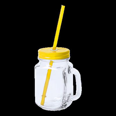 Heisond 500ml Jar Yellow