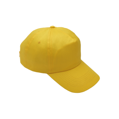 5 Panel Cotton With Hard Front Cap Yellow