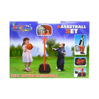 King Sport - Junior Basket Ball Set With Stand