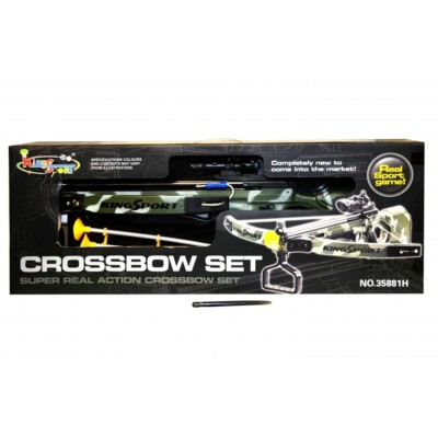King Sport Large Camo Crossbow Set