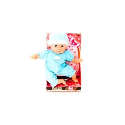 Soft Baby Doll 12 inch 2 Assorted