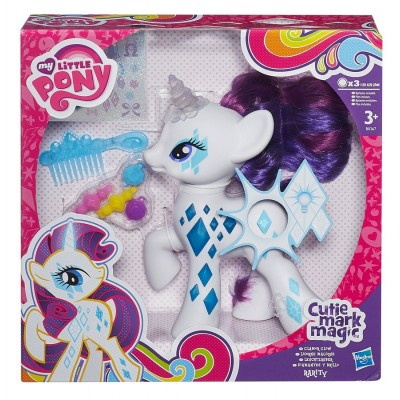My Little Pony Cmm Ultimate Pony Rarity