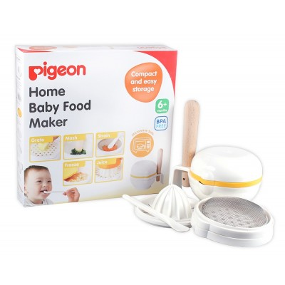 Pigeon Baby Home Baby Food Maker (D326)