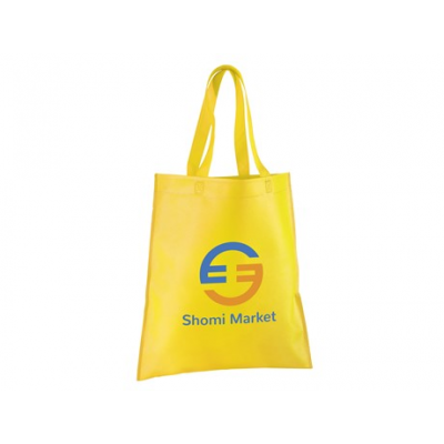 Budget Bag Yellow