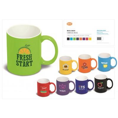 Omega mug - 330ml Orange